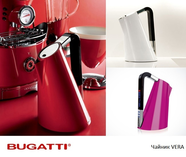 Bugatti Vera Чайник Инструкция - фото 11